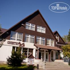 Country Resort 4*