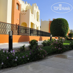 SUNRISE Royal Makadi Resort-Select- 5*