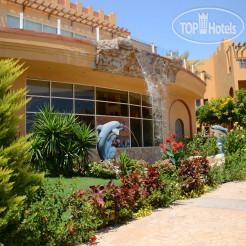 Rehana Royal Beach Resort, Aqua Park & Spa 5*