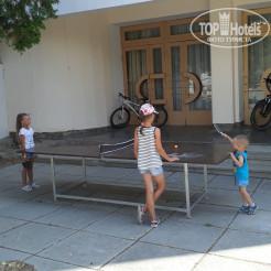 Развлечения и спорт Санаторно-курортный комплекс Family Resort