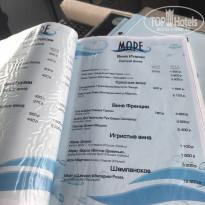 ДАГОМЫС Оздоровительный комплекс Сочи 4* - Фото отеля