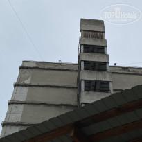 Мисхор здание санатория - Фото отеля